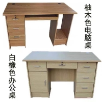 潍坊单人电脑桌,潍坊电脑桌定制