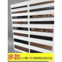 黑鈦金 不銹鋼金屬裝飾線條U型槽背景墻收口包邊收邊壓條
