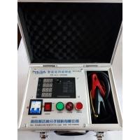电热熔焊机青岛天智达塑料焊机特价厂家直发