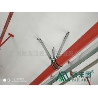 廣州抗震支架生產廠商 抗震支架有那些品牌 抗震支架品牌排名
