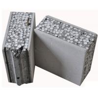 實心輕質隔墻板  發泡水泥夾心隔墻板