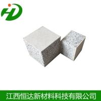 轻质隔墙板隔音防火板材水泥发泡保温墙板 现货供应