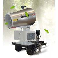 环保除尘高塔固定移动式喷雾机雾炮机大流量高射程水泵