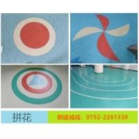 惠州PVC地板 普立美朗冠PVC地板2.0mm 幼儿园工程案