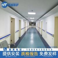 医院防撞走廊扶手PVC养老院老年公寓防撞扶手