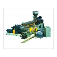 碳酸钙造粒机,碳酸钙高填充母料造粒设备(规格)