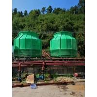 电炉冷却塔&电炉冷却塔&电炉冷却塔&河北昊坤环保设备
