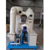 實驗室廢氣處理設備一體化噴淋塔-化驗室廢氣凈化