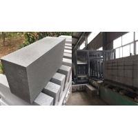 泡沫砖生产技术