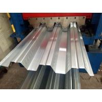 供應yx75-230-690型鍍鋅鋼承板