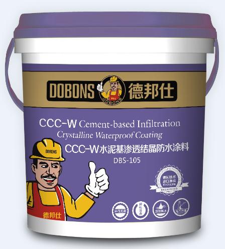 防水涂料品牌-湖北防水涂料价格