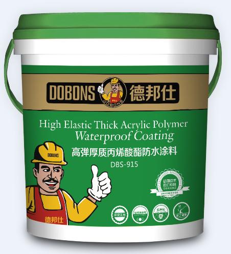 防水建材品牌排行榜-丙烯酸防水涂料价格-德邦仕
