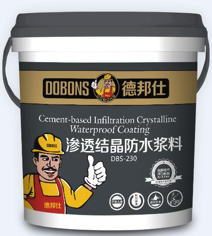 德邦仕DBS-230(渗透结晶型)防水浆料