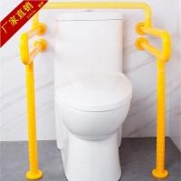 高品质面盆扶手 高品质卫生间马桶扶手