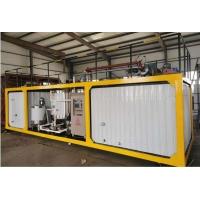 内蒙改性乳化沥青设备制造厂家