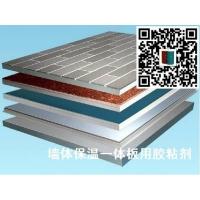 墻體裝飾保溫一體板粘合劑保溫外墻板膠粘劑