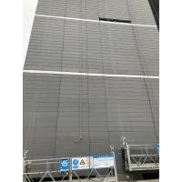 外墙装饰板_外墙装饰板价格_优质外墙装饰板批发/采购