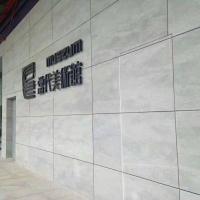 外墙板饰面板 美岩板批发|水泥板