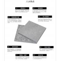 泰国进口美岩水泥板|重庆美岩板、纤维水泥板销售