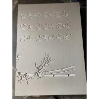 美岩板_美岩外墙板_高密度纤维水泥板_重庆厂家电话