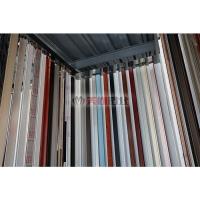 南京铝型材-美尚铝业