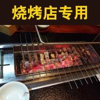 北京食之秀SZXTG11型全自动翻转多功能木炭烧烤炉