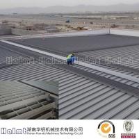 厂家供应铝合金屋面走道系统 屋面格栅走道