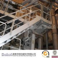 厂家供应铝合金走道平台 制浆造纸机走台