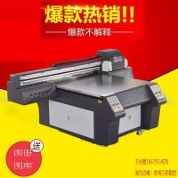 商丘文艺台灯个性定制打印机 生产直销