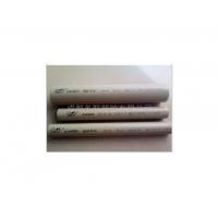 供應多聯PPR熱水管20 壁厚 2.8