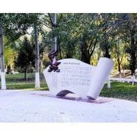 河北石雕汉白玉石雕雕塑厂