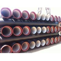 广西球墨铸铁管采购招标
