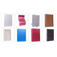 广东立广直销 铝单板 外墙幕墙铝单板 吊顶铝单板 氟碳铝