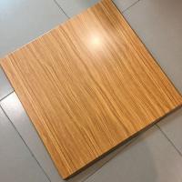鋁扣板 鋁單板 裝飾材料 可來圖紙定制 優質生產