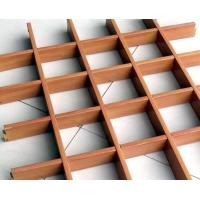 环保格栅铝单板 吊顶格栅铝方通 来图纸个性定制 我司供应