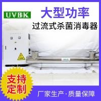 UVBK水处理设备不锈钢管道式uv紫外线杀菌器浸没式