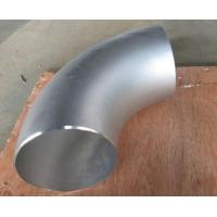 平焊碳钢法兰   对焊合金法兰  不锈钢法兰