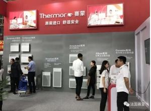 杭州暖气片安装哪家好,杭州暖气片安装费用。
