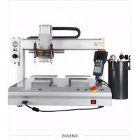 自动点胶机2205塑料玩具PCB板灌注涂层全自动点胶机器人
