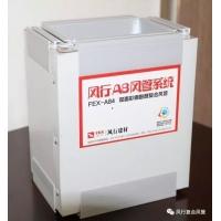 全国定制生产 风行酚醛复合风管材料