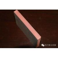 铝箔酚醛复合风管 江苏直销风管酚醛板