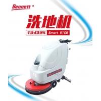 贝钠特Smart系列洗地机