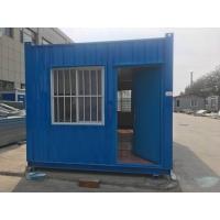 集裝箱房與活動板房廠家批發