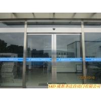 广汉电动门,自动门,感应门,圣达自动门
