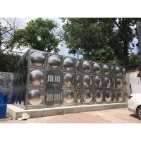 不锈钢组合式矩形水箱