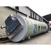 玻璃鋼一體化預制泵站