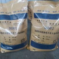 DSNFJ金属骨料防静电不发火防爆地坪材料
