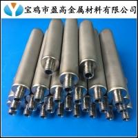不銹鋼燒結金屬粉末濾芯、鈦粉末燒結濾芯