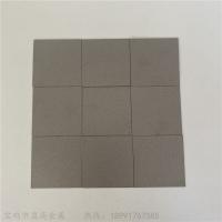 家用小型吸氫機配件電極泡沫鈦板鈦濾板