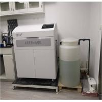 小型实验室废水处理机UPFS-I-100L